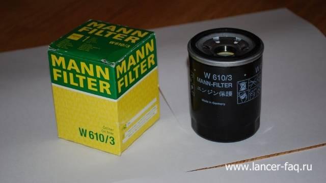 Маслянный фильтр Mann W610/3 Mitsubishi Lancer 9 (1)