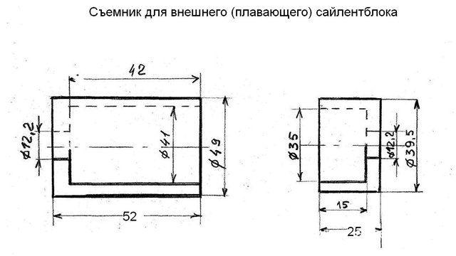 Замена задних сайлентблоков Mitsubishi Lancer 9 (2)