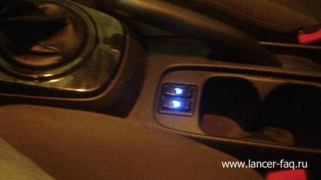 Замена ламп у кнопок подогрева сидений (1)
