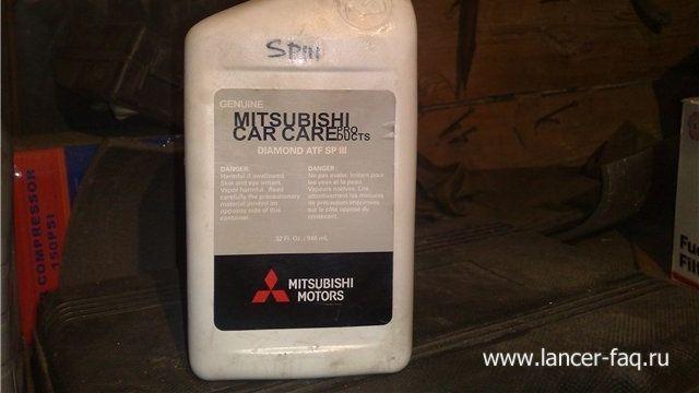Замена масла в АКПП Mitsubishi Lancer 9 (1)