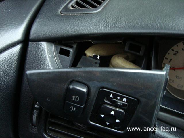 Замена ламп кнопок ПТФ, регулировки подсветки и корректора Mitsubishi Lancer 9 (11)