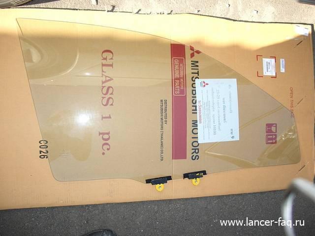 Замена стекла передней двери Lancer IX (6)