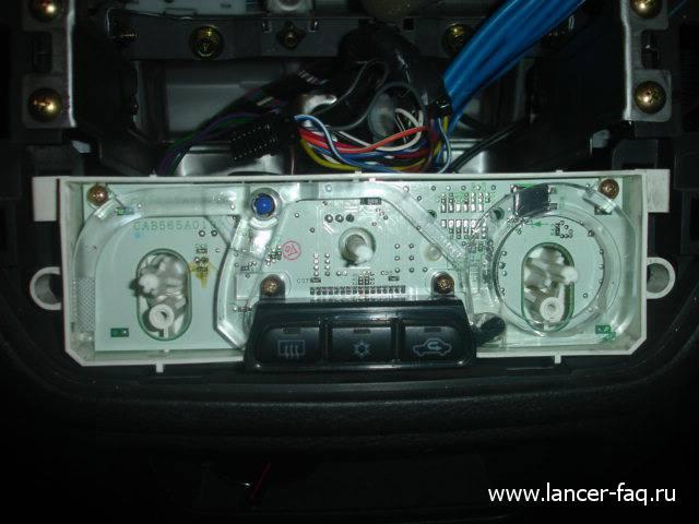Замена ламп управления печкой Lancer IX (3)