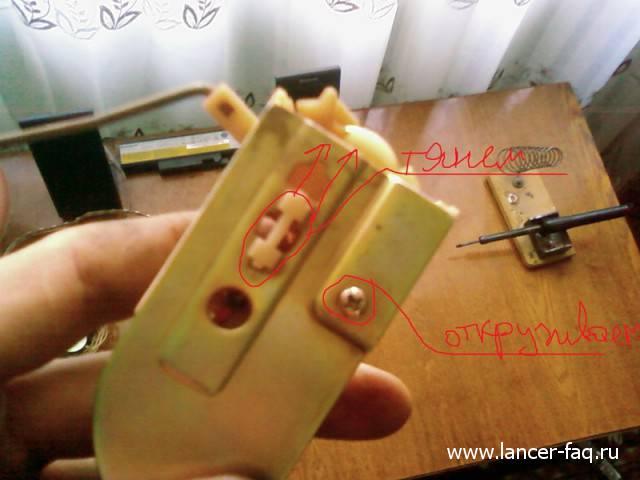 Ремонт датчика уровня топлива Lancer IX (3)