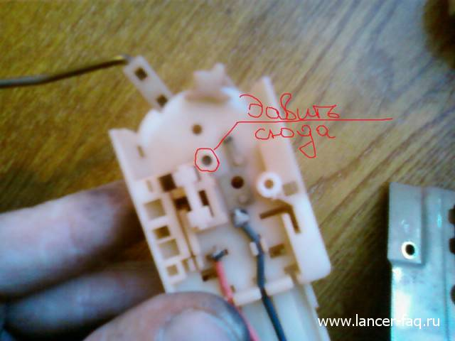 Ремонт датчика уровня топлива Lancer IX (4)