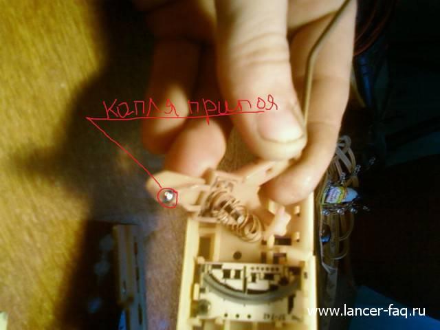 Ремонт датчика уровня топлива Lancer IX (6)