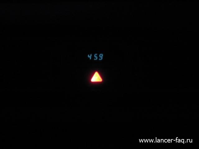 Лампа в кнопке аварийки (7)